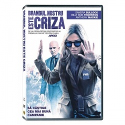 BRANDUL NOSTRU ESTE CRIZA / OUR BRAND IS CRISIS - DVD