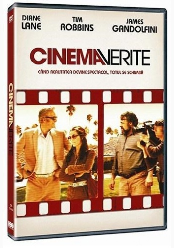 CINEMA VERITE / CINEMA VERITE - DVD