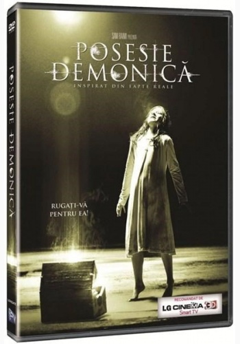 POSESIE DEMONICĂ / POSSESSION - DVD