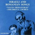 Voces Primaverae Children s Chorus - Israeli and romanian songs